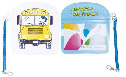 SNOOPY公車票夾