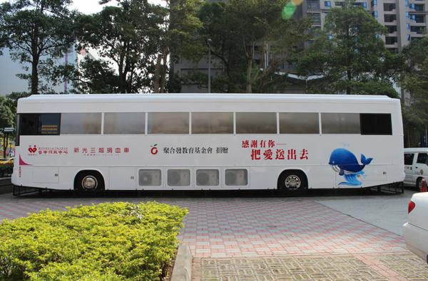 捐血車停放於惠安停車場內