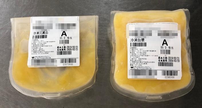 冷凍沉澱品及冷凍血漿