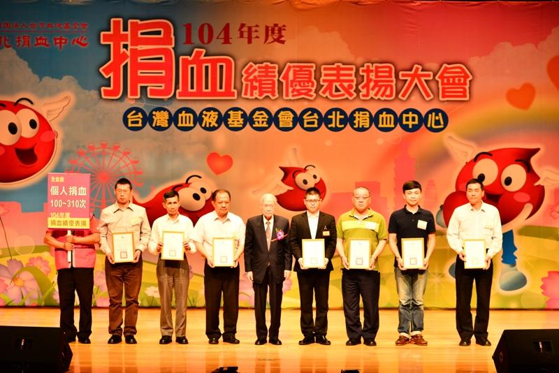 全血捐血100-310次(3)--中華捐血運動協會李悌元理事長頒贈