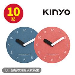 B3003 KINYO 10吋無框超薄掛鐘1入