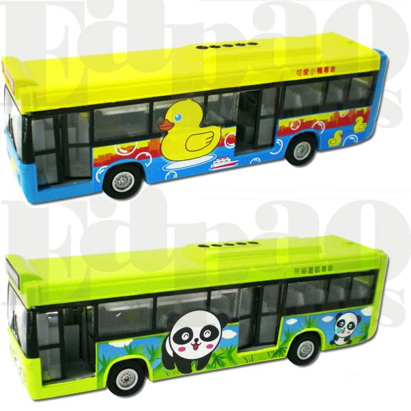 觀光彩繪巴士