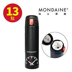 B3002 MONDAINE瑞士國鐵彈蓋保溫瓶