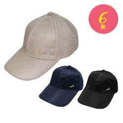 A2001鱷魚運動帽