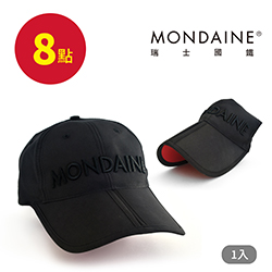 A3002 MONDAINE瑞士國鐵口袋摺疊帽