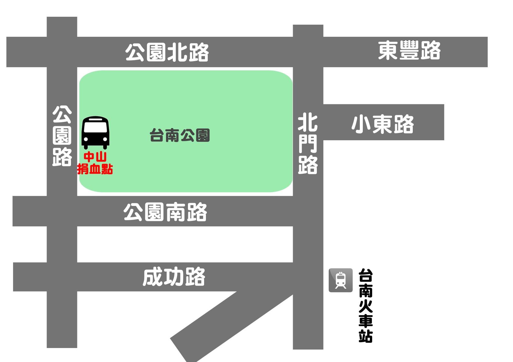 中山捐血點位置圖