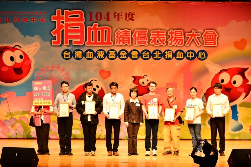 分離術捐血200-700次(2)-台北市政府衛生局李玠芬專門委員頒贈