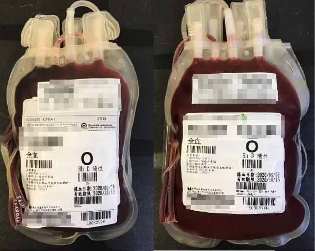 血品-全血