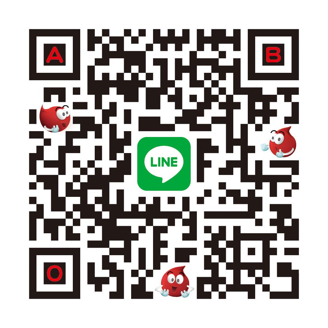 LINE愛捐血官方帳號QR CODE
