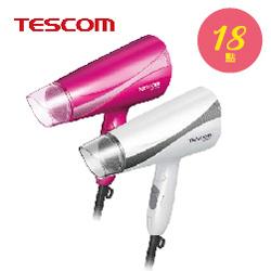 D2001 Tescom吹風機
