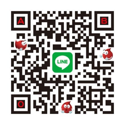 台灣血液基金會LINE官方帳號【愛捐血】正式上線