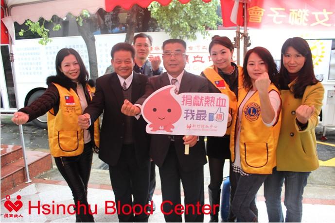 永全證券公司與南崁女獅子會共同辦理愛心捐血活動