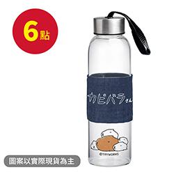 B3001 耐熱玻璃瓶