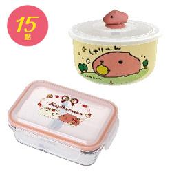 C2001水豚君陶瓷保鮮碗+分隔保鮮盒