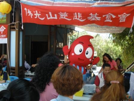 血寶寶呼籲大家快來捐血^^