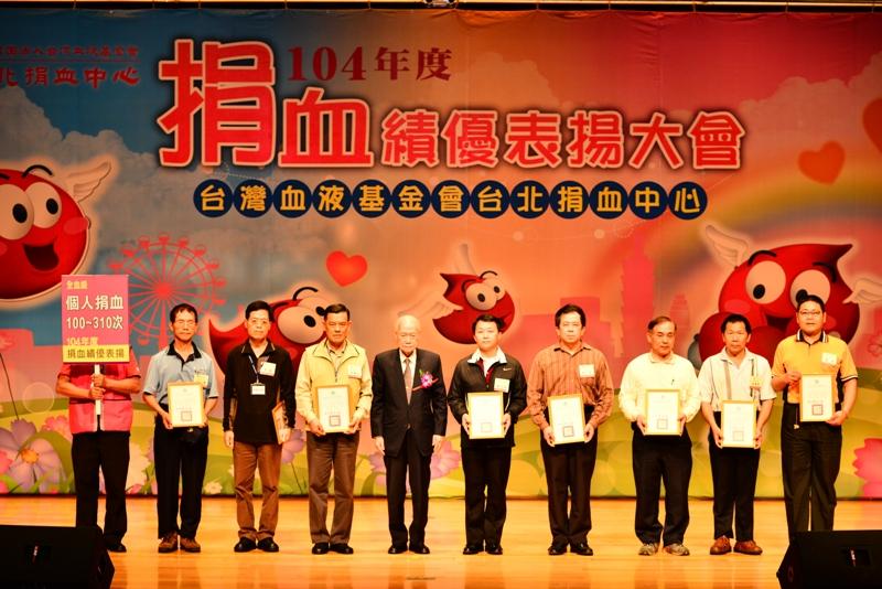 全血捐血100-310次(1)--中華捐血運動協會李悌元理事長頒贈