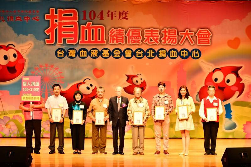 全血捐血100-310次(2)--中華捐血運動協會李悌元理事長頒贈