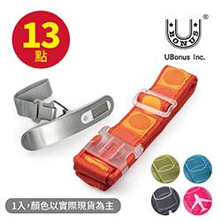 A3001 行李秤+行李織帶