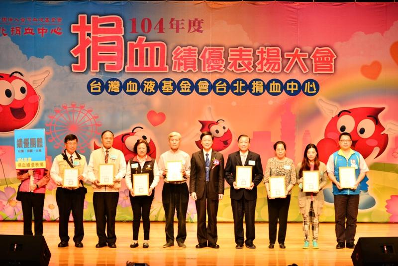 績優社團機關及企業(3)--台灣血液基金會張上淳副董事長頒贈