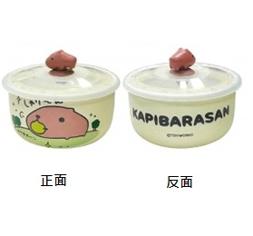 水豚君陶瓷密封保鮮碗