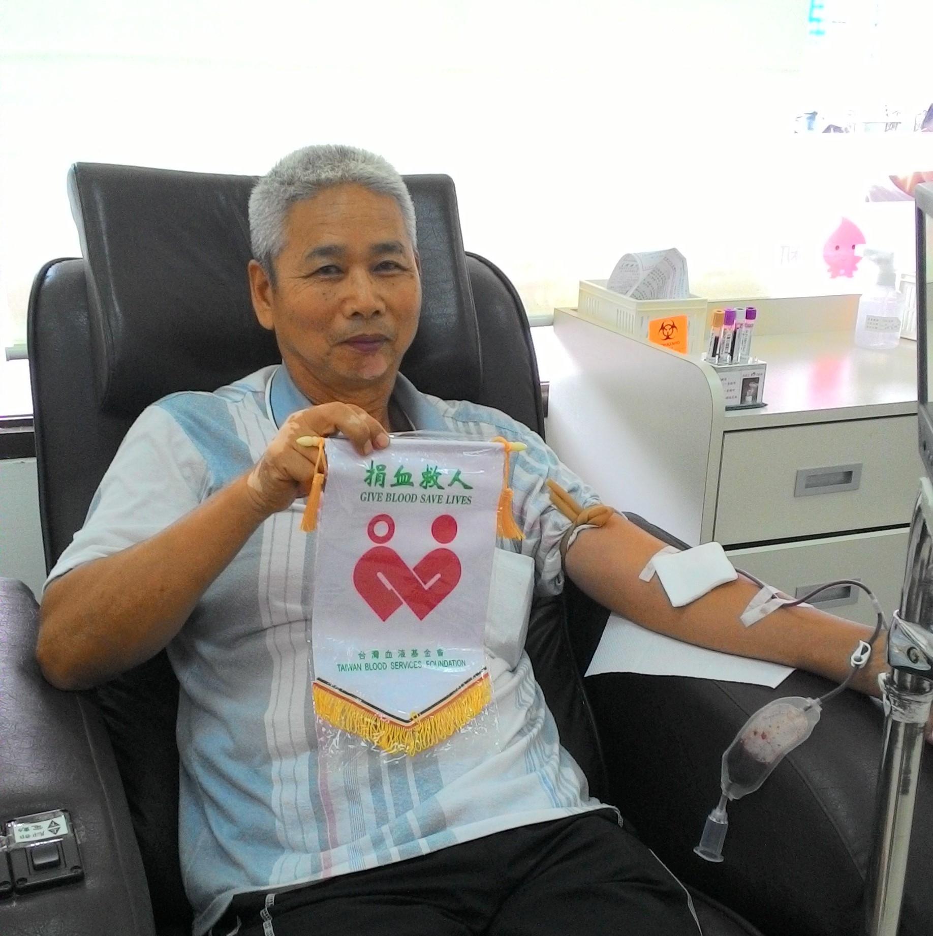 感謝有您 捐血助人