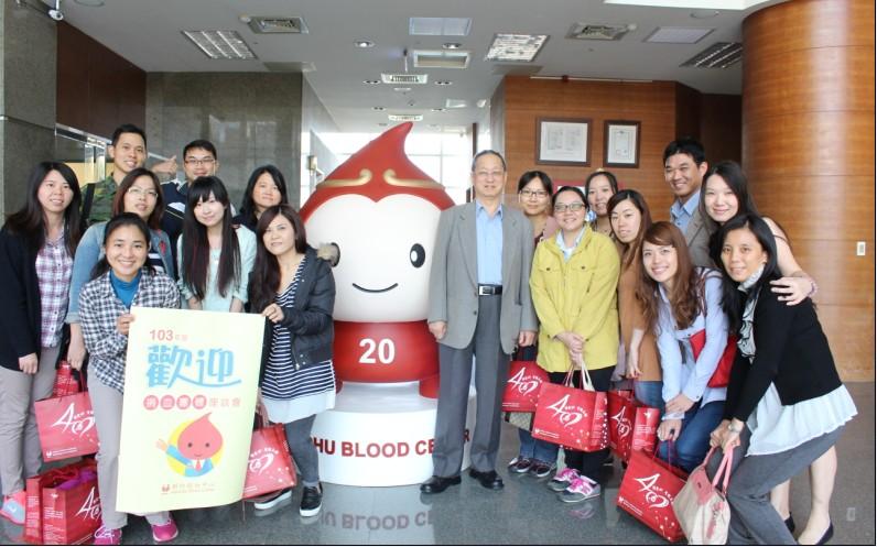 103年捐血團體座談會