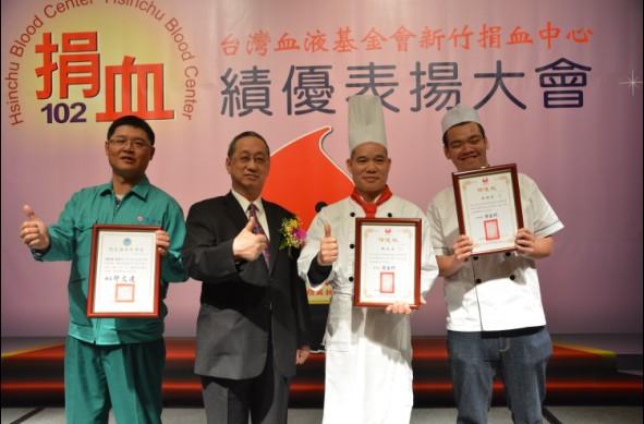 102年捐血表揚大會