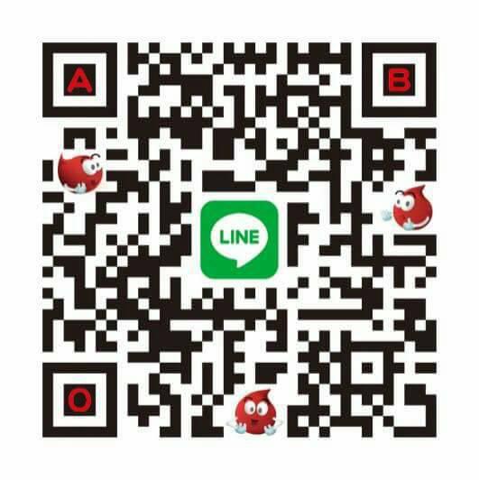 LINE官方帳號【愛捐血】上線囉!